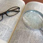 老眼の悩み。老眼鏡とコンタクトレンズの併用はできる?